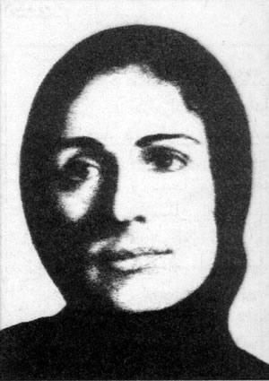 المجاهدة البطلة فاطمة أمینی  أول امرأة استشهدت تحت التعذیب علی أیدی جلادی الشاه