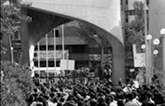 به خاک و خون کشیده شدن دانش آموزان توسط رژیم شاه