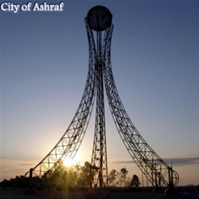 برج آزادی اشرف