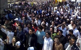 تظاهرات دانشجویان  شیراز علیه پاسدار لاریجانی