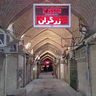 اعتصاب بازاریان تبریز