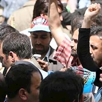 تجمع اعتراضی مردم - آرشیو