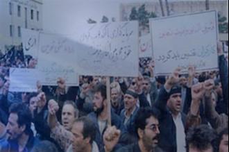 تجمع اعتراض در دزفول - آرشیو