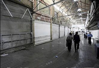 اعتصاب سراسری بازاریان تهران همچنان ادامه دارد
