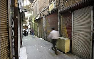 بازار اصلی سنتی تهران امروز یکشنبه کماکان در اعتصاب بود