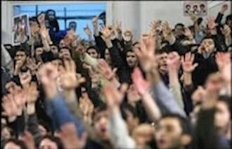 تجمع اعتراضی سنندج