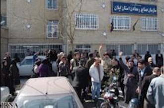 اعتراضات کارگران