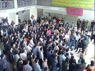 دانشجویان دانشگاه مازندران