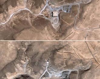 سوریه - نیروگاه اتمی
