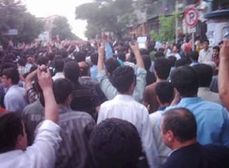 تظاهرات در ارومیه - آرشیو