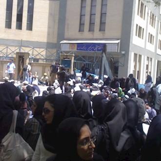 تجمع اعتراضی دانشجویان -