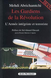کتاب سپاه پاسداران، ارتش بنیادگرا و تروریست