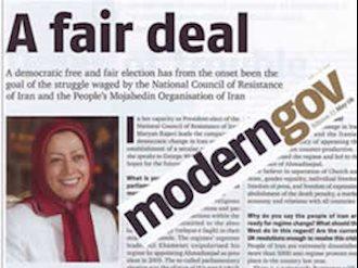 مصاحبه مجله پارلمان انگلستان ـ مدرن گاونت با رئیس جمهوربرگزیده مقاومت
