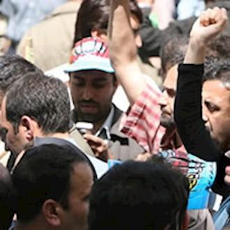 تظاهرات مردمی - آرشیو
