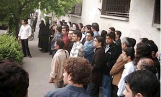 اعتراضات مردمی - آرشیو