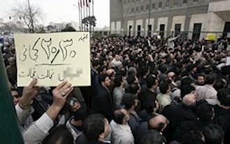 تجمع معلمان آزاده - آرشیو