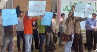 دانشجویان دانشگاه تبریز