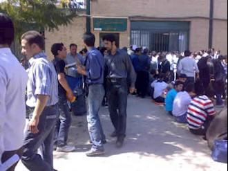 دانشجویان دانشگاه بوعلی سینای همدان