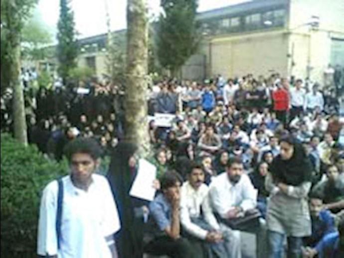 اعتصاب دانشجویان ـ آرشیو