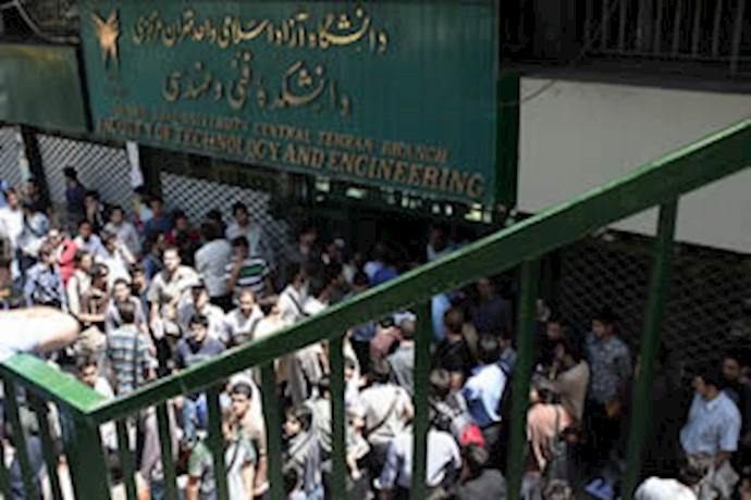 تظاهرات دانشجویان دانشکده فنی دانشگاه آزاد تهران - آرشیو