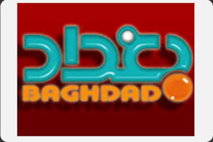 تلویزیون بغداد