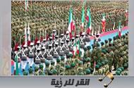 أنشودة «بسم الله» من أناشید منظمة مجاهدی خلق الإیرانیة
