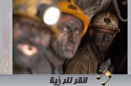 أنشودة «العامل» من أناشید منظمة مجاهدی خلق الإیرانیة