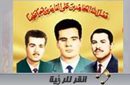 أنشودة «4 خُرداد»