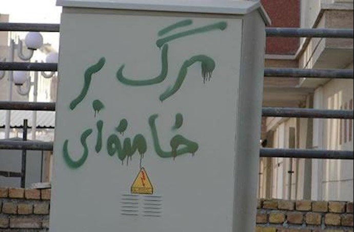 شعارنویسی مرگ بر خامنه ای در آستانه عاشورا - تهران