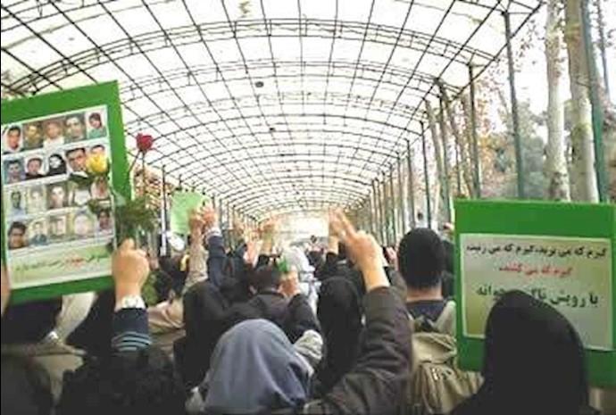 تظاهرات ضدحکومتی دانشجویان دانشگاه تهران- آرشیو