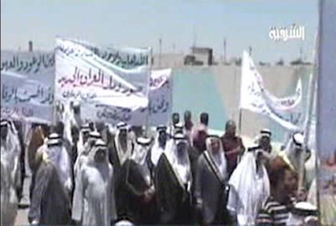 تظاهرات مردم رمادی علیه بی کفایتی مالکی در تأمین خدمات شهری و برق