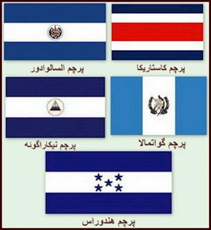 پرچم 5کشور آمریکای لاتین