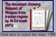 Document of request of weapon from Iranian regime by Al-Da'awah party