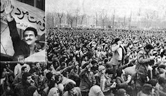 سخنرانی مسعود رجوی - آینده انقلاب - دانشگاه تهران ۱۳۵۸