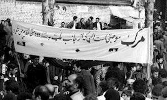 انقلاب ضدسلطنتی 1357