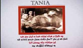 تانيا - همرزم چهگوارا