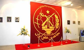 فرازهایی از تاریخچه سازمان مجاهدین خلق ایران