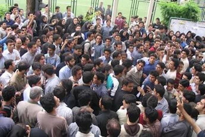 اعتراضات دانشجویی- آرشیو