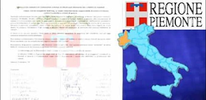 فراخوان شهرداران استان پیه مونته ایتالیا