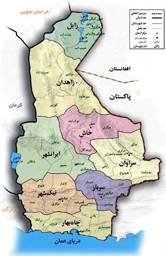 سیستان و بلوچستان-موقعیت بمپور