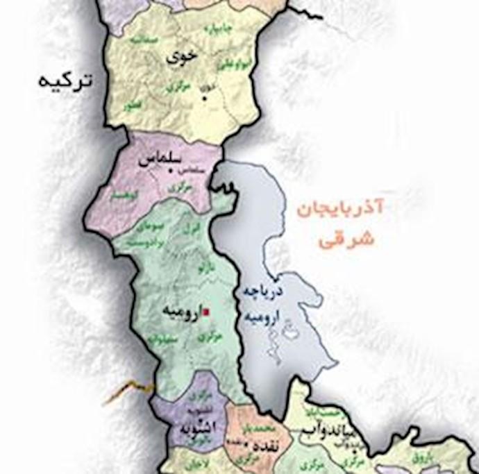 آذربایجان غربی ارومیه