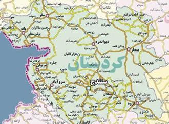 کردستان ایران