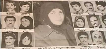 قتل عام سی هزار زندانی سیاسی