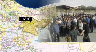 تجمع اعتراضى در تهران
