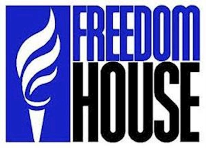 فریدوم هاوس_خانه آزادی