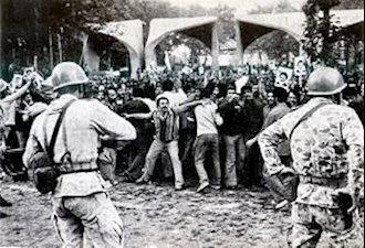 دانشگاه تهران-انقلاب ضد سلطنتی