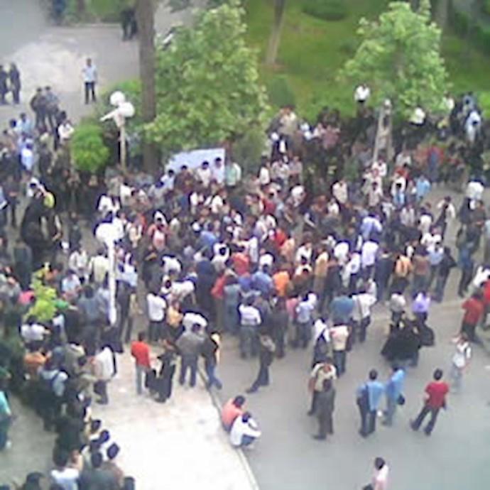 تظاهرات دانشجویان دانشگاه پلیتکنیک - آرشیو