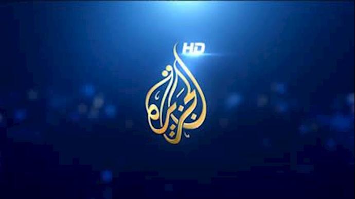 تلویزیون الجزیره