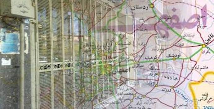 اعتصاب در بازار اصفهان - آرشيو