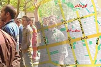 اعتراض کارگران شرکت نفت سپنتا در سعادت آباد تهران